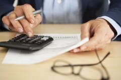 退職所得控除額 計算