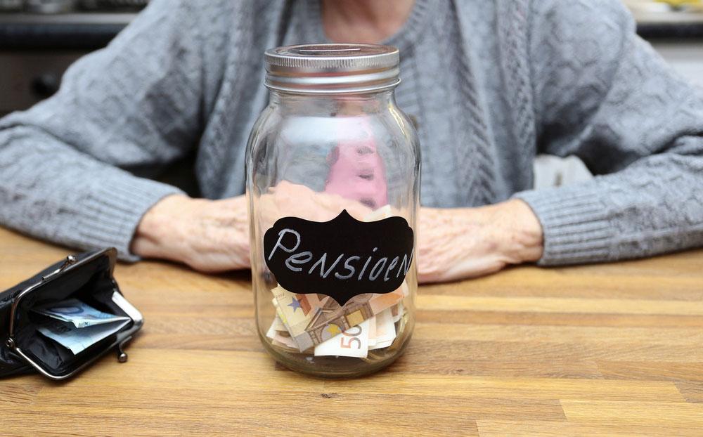 個人年金保険 デメリット